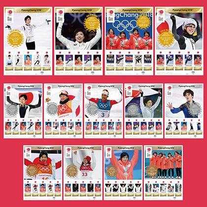平昌2018冬季オリンピック日本代表選手 メダリスト公式フレーム切手 (JOC公式ライセンス商品) 全種セット