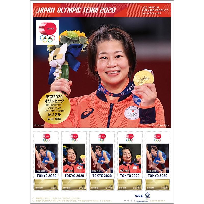 フレーム切手(レスリング 女子 フリースタイル53kg級 向田 真優選手)