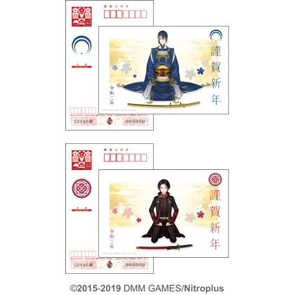 刀剣乱舞-ONLINE- 年賀葉書