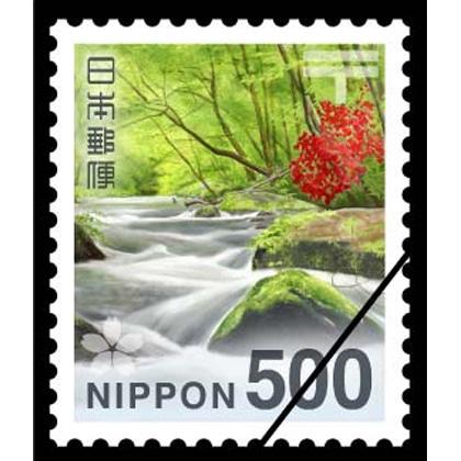 500円普通切手・十和田八幡平国立公園(奥入瀬渓流)