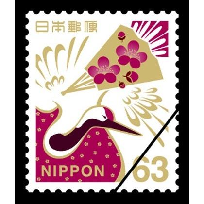 慶事用63円普通切手・扇面に梅文様と鶴
