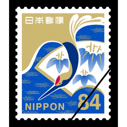 慶事用84円普通切手・扇面に竹文様と鶴