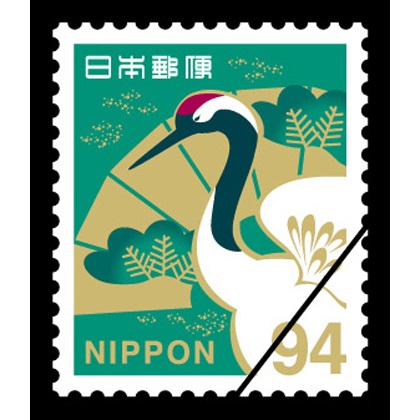 慶事用94円普通切手・扇面に松文様と鶴