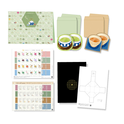 和の食文化シリーズ特別編(切手&レターセット)