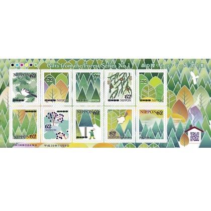 森の贈りものシリーズ 第1集(62円)