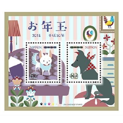 2018年通販用お年玉切手シート
