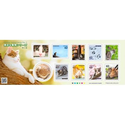 身近な動物シリーズ 第5集(62円)