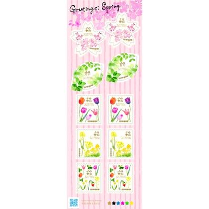 30年春のグリーティング(62円)