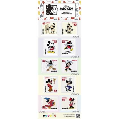 ミッキーマウス&ミニーマウス(82円)