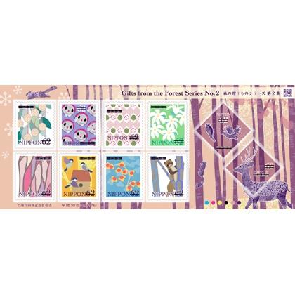 森の贈りものシリーズ 第2集(62円)