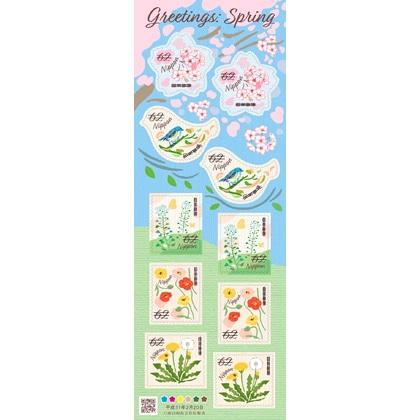 31年春のグリーティング(62円)