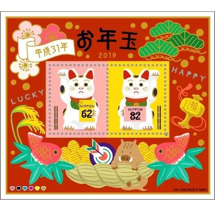 2019年通販用お年玉切手シート