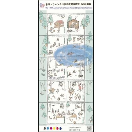 日本・フィンランド外交関係樹立100周年