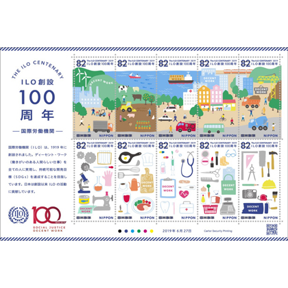 ILO創設100周年
