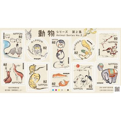 動物シリーズ第2集(82円)