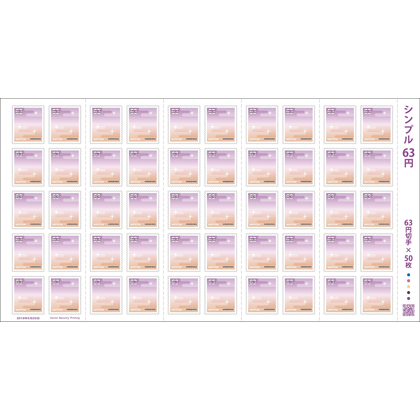 2019年 グリーティング(シンプル)63円
