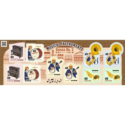 楽器シリーズ第2集(63円)