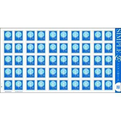 2020年 シンプル(63円)