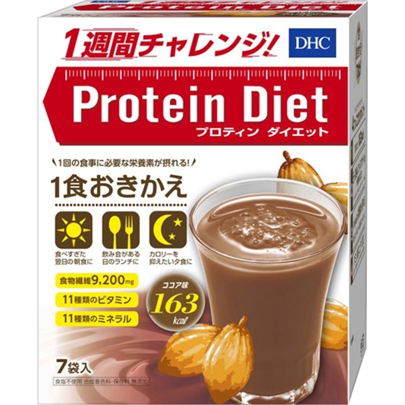 DHC プロティンダイエット ココア味
