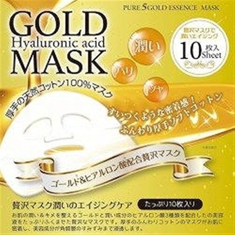 ピュア5 ゴールドエッセンスマスク