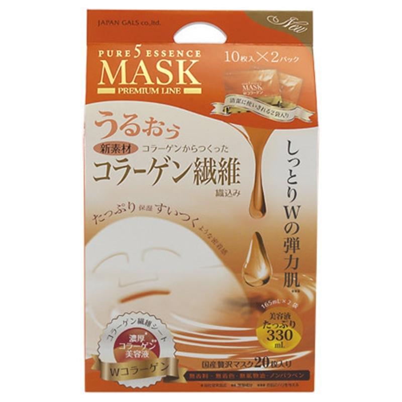 ピュア5 エッセンスマスク WCO