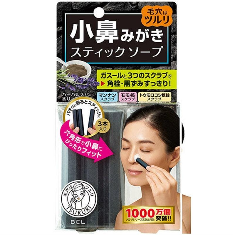 ツルリ 小鼻磨きスティックソープ