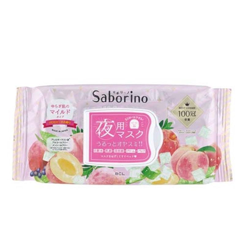 サボリーノ すぐに眠れマスク とろける果実のマイルドタイプ