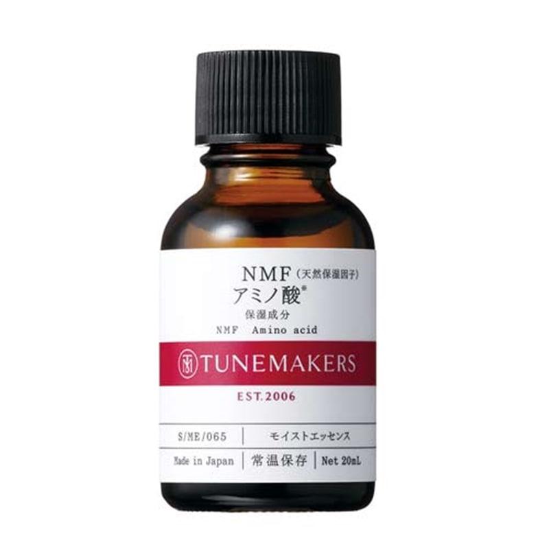 チューンメーカーズ NMF(天然保湿因子)アミノ酸