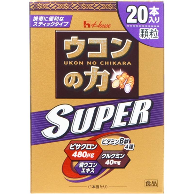 ウコンの力 顆粒 スーパー 20本入り