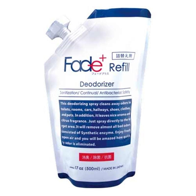 Fade+ フェードプラス 消臭スプレー 詰替用