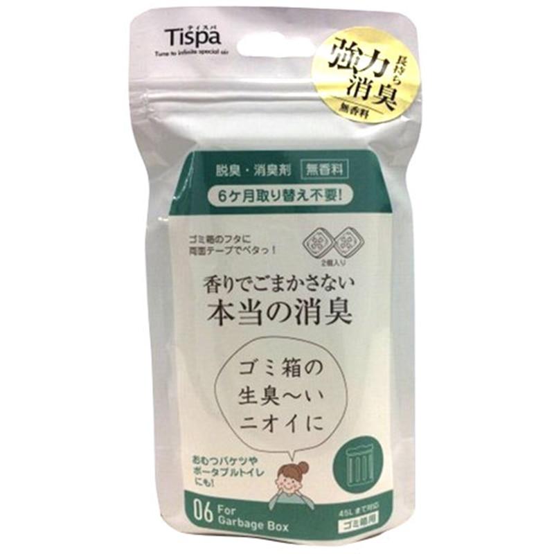 Tispa(ティスパ) 香りでごまかさない本当の消臭 ゴミ箱用 ST106