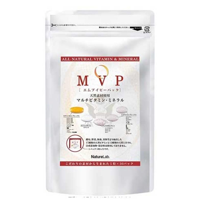 MVP マルチビタミンミネラルパック