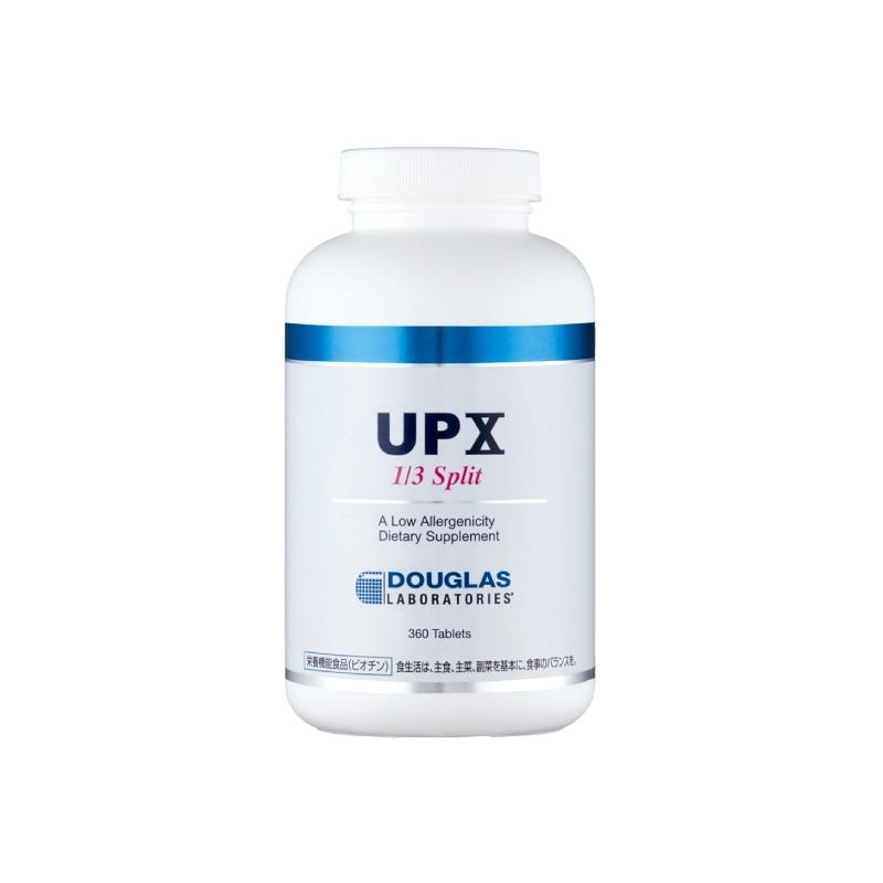 UPX 1/3 スプリット