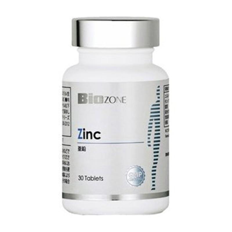 Bio ZONE バイオゾーン  ジンク (亜鉛)