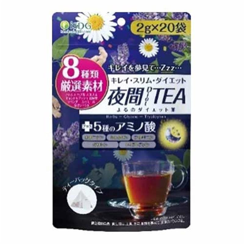夜間Diet TEA