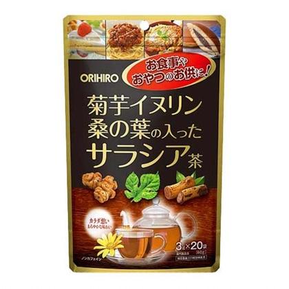菊芋イヌリン桑の葉の入ったサラシア粒