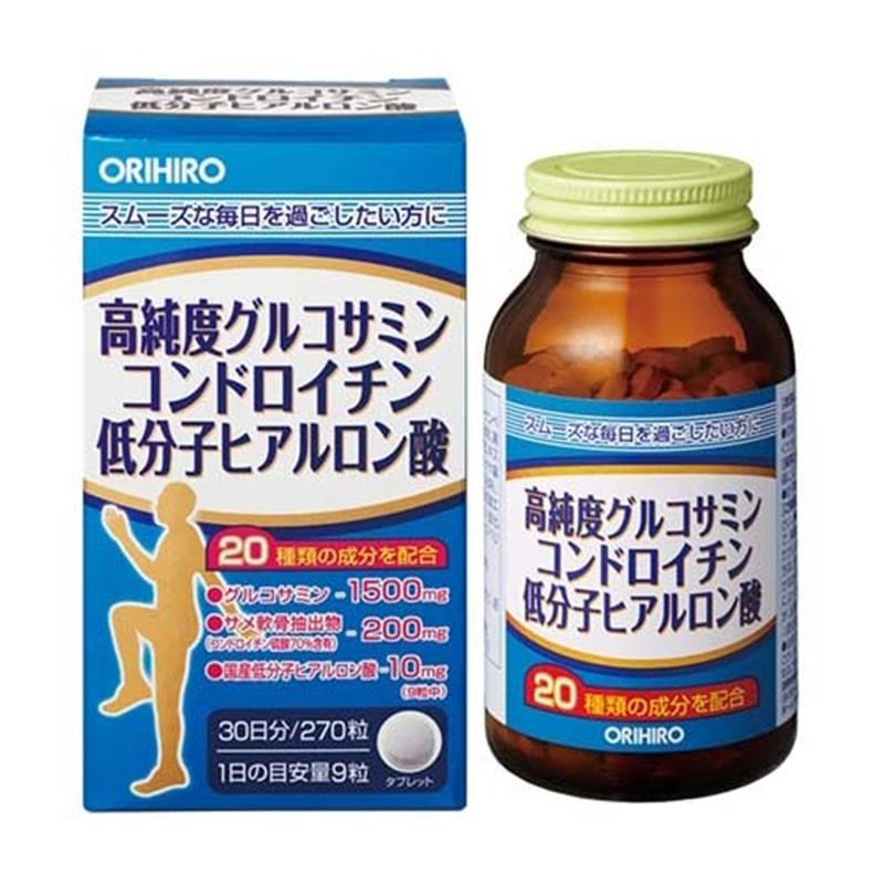 グルコサミンコンドロイチンヒアルロン酸