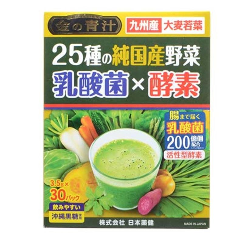 金の青汁 25種の純国産野菜 乳酸菌×酵素
