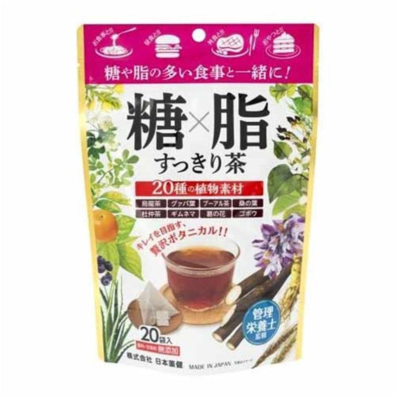 糖×脂すっきり茶
