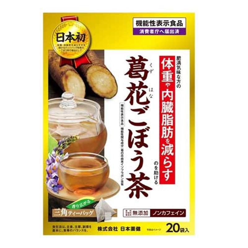 葛花ごぼう茶