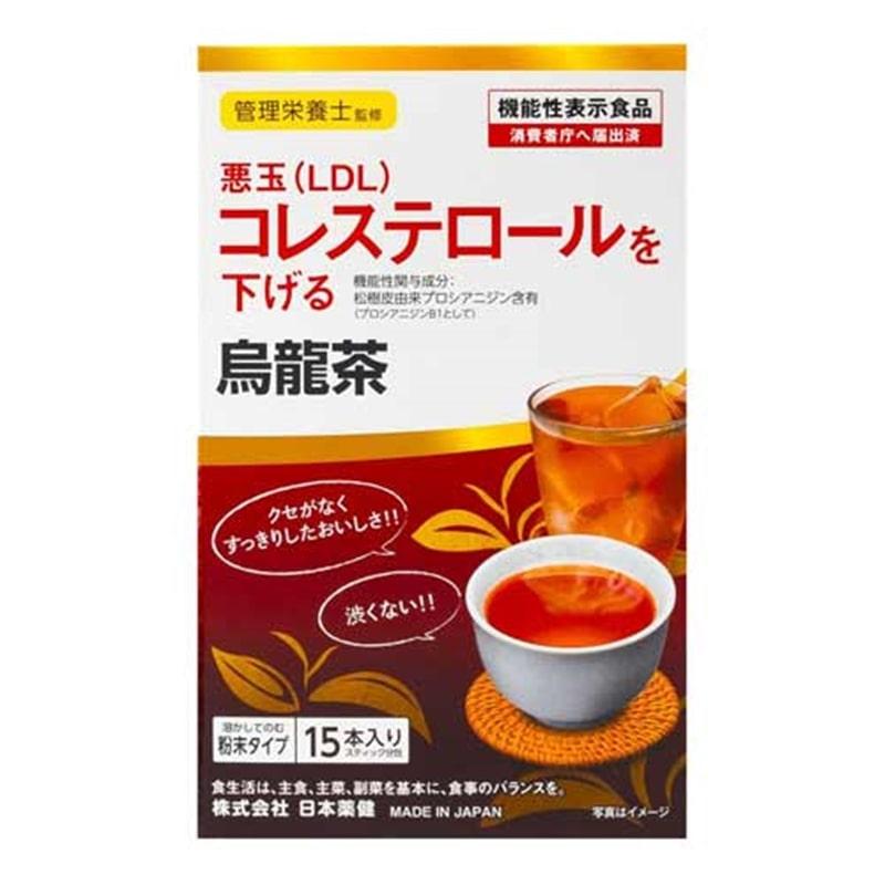 機能性粉末シリーズ 烏龍茶