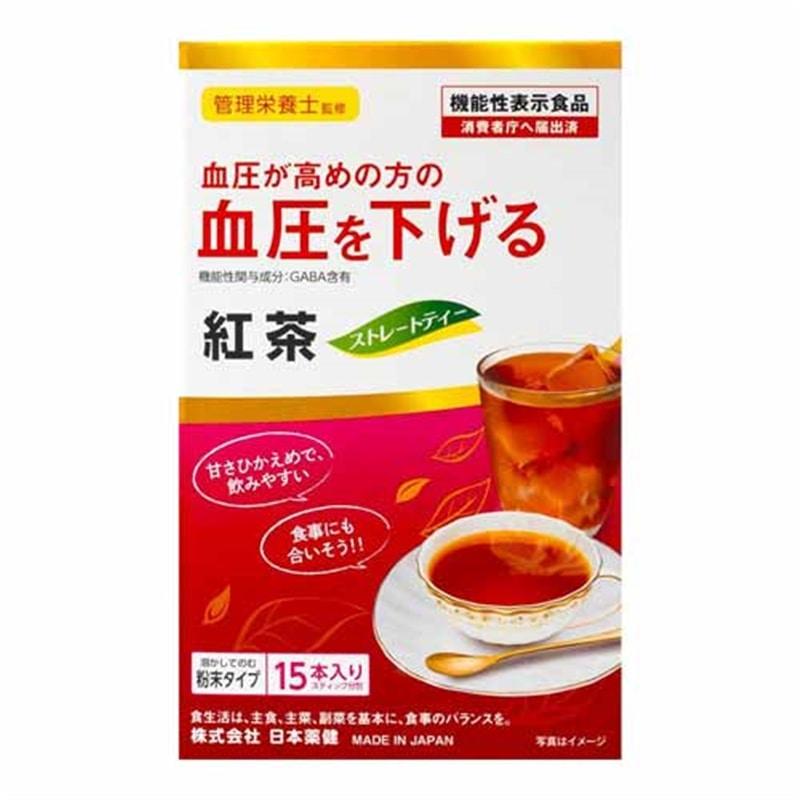 機能性粉末シリーズ 紅茶