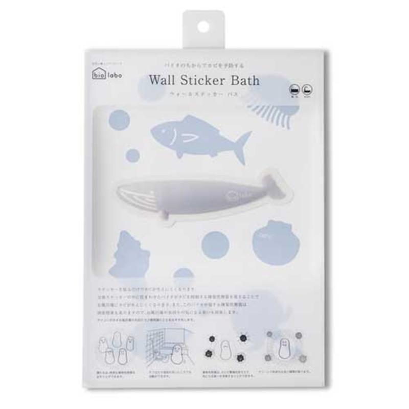 Wall Sticker Bath ウォールステッカーバス くじら
