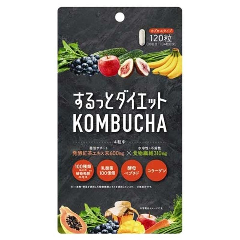 するっとダイエット KOMBUCHA サプリ