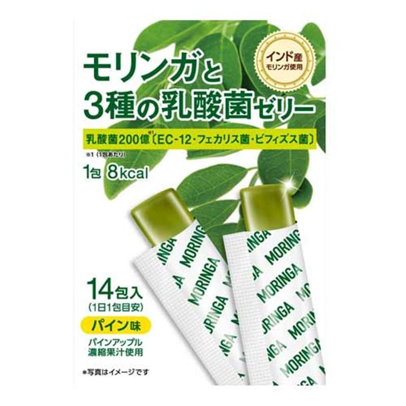 モリンガと3種の乳酸菌ゼリー