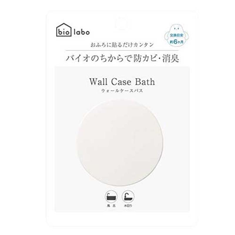 Wall Case Bath ウォールケースバス ホワイト