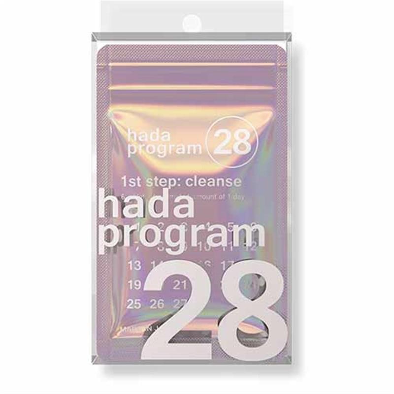 ハダプログラム28 スキンケアサプリメント