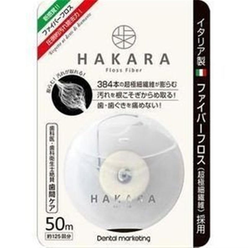 デンタル・マーケティング ハカラ フロス ファイバー