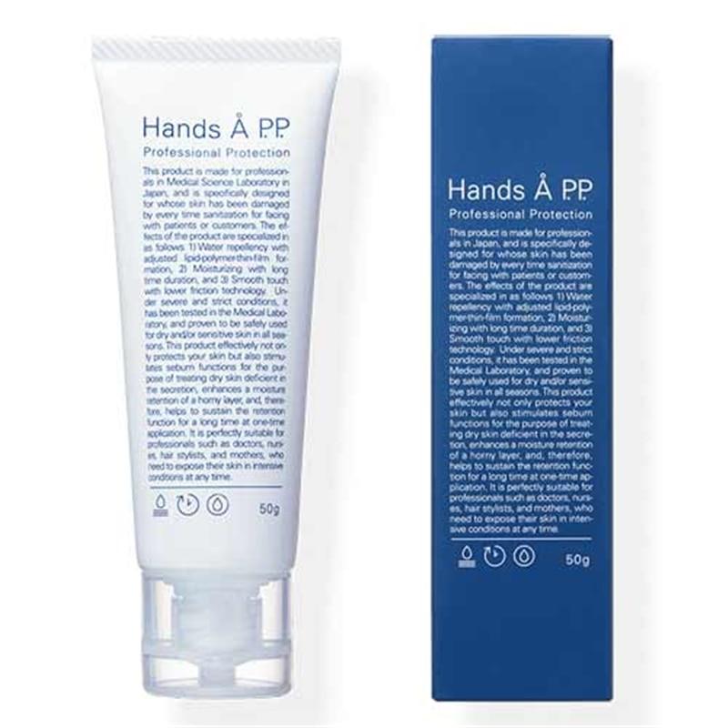 ハンズエー プロフェッショナルプロテクション APP ハンドクリーム