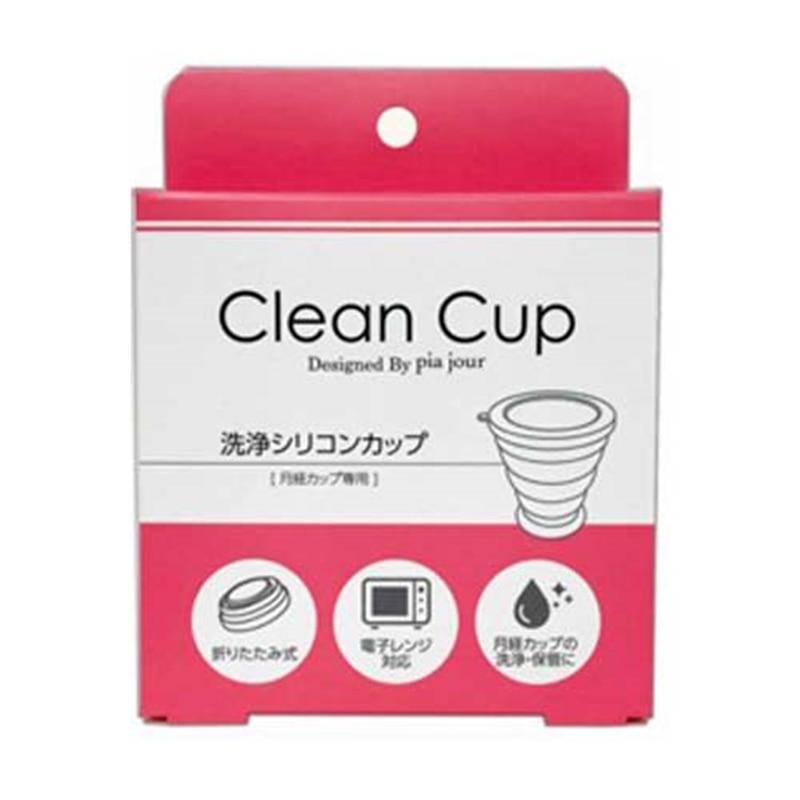 クリーンカップ デザインドバイ ピアジュール